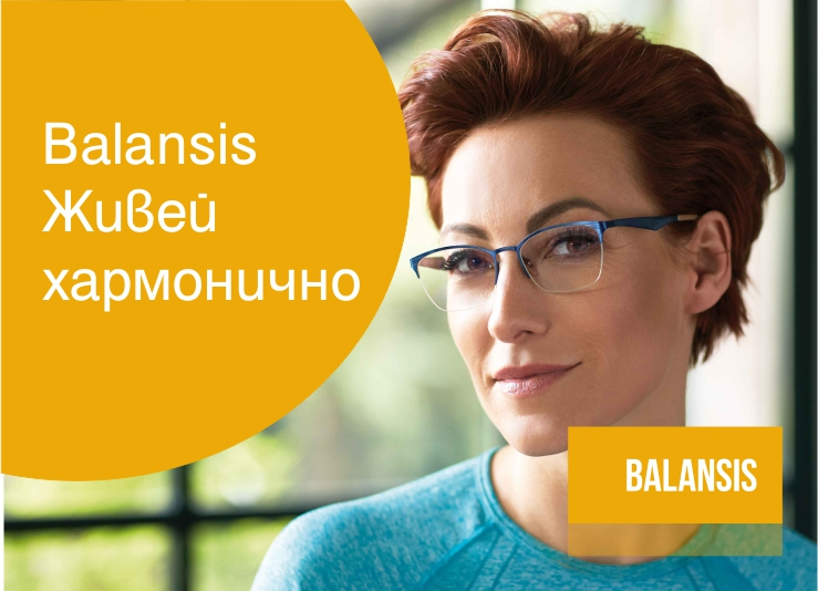 Прогресивни лещи Balansis